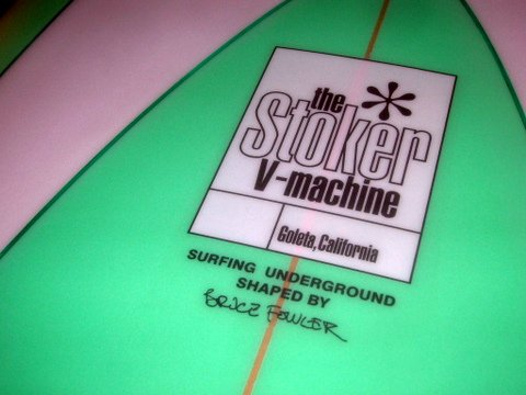 Stoker V Machine Logo